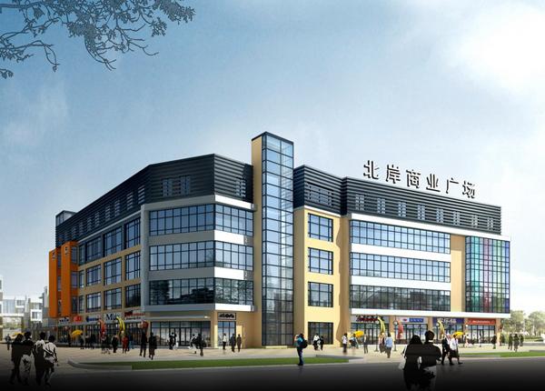 北京三间房创意产业园